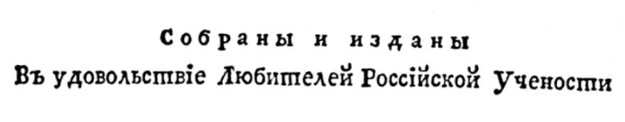 Русские словари онлайн